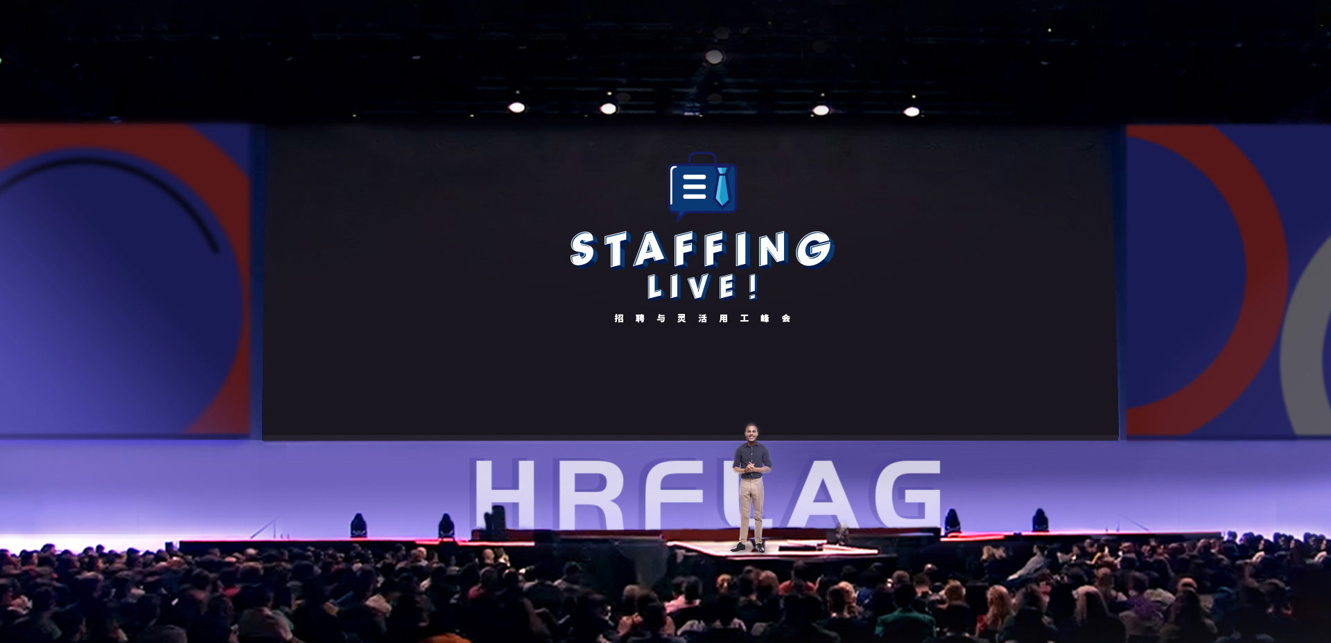 staffing live